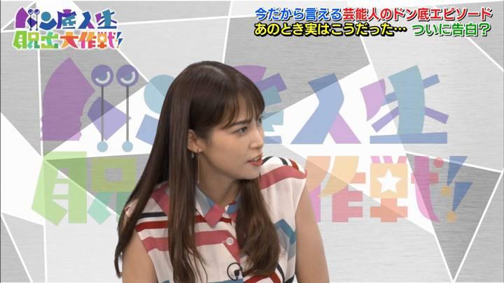 2020年08月16日鷲見玲奈の画像15枚目