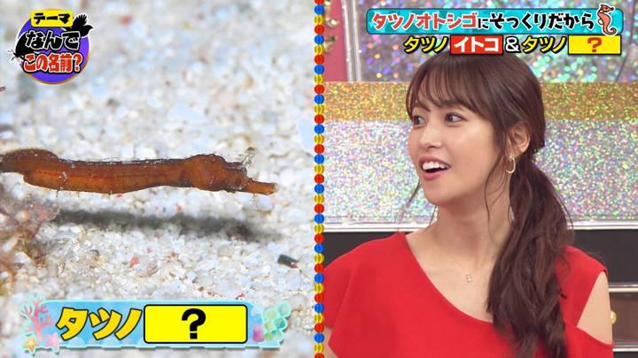 2020年08月18日鷲見玲奈の画像09枚目