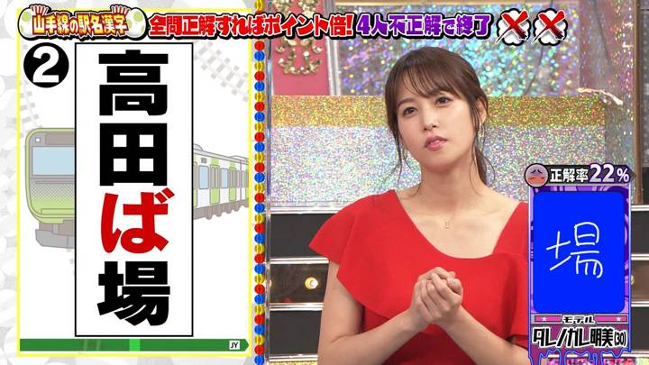 2020年08月18日鷲見玲奈の画像12枚目
