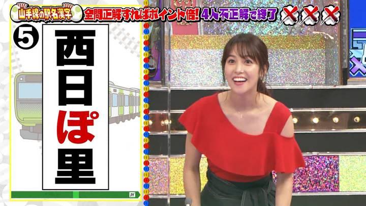 2020年08月18日鷲見玲奈の画像13枚目
