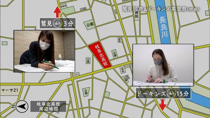 2020年08月24日鷲見玲奈の画像05枚目