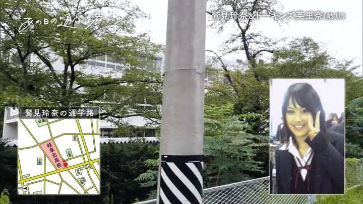 2020年08月24日鷲見玲奈の画像06枚目