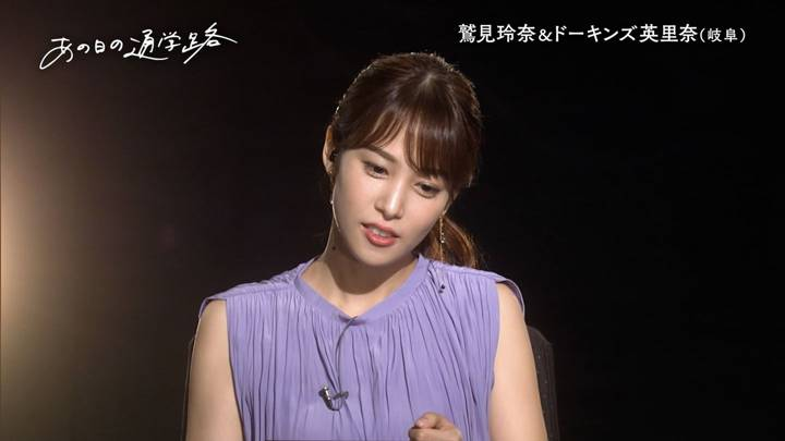 2020年08月24日鷲見玲奈の画像10枚目
