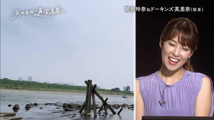 2020年08月24日鷲見玲奈の画像13枚目