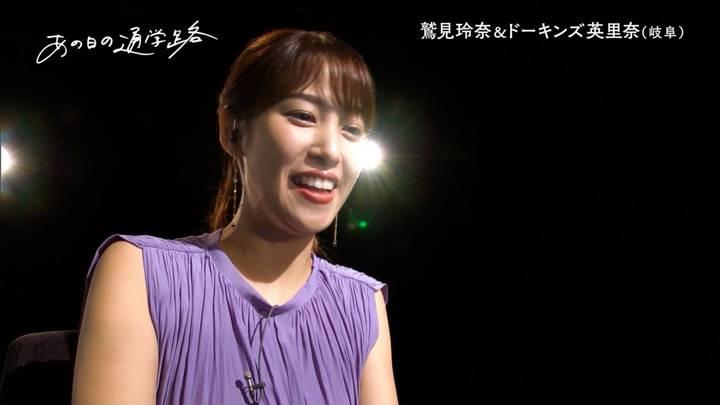 2020年08月24日鷲見玲奈の画像14枚目