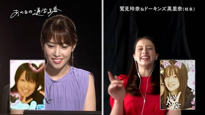 2020年08月24日鷲見玲奈の画像15枚目