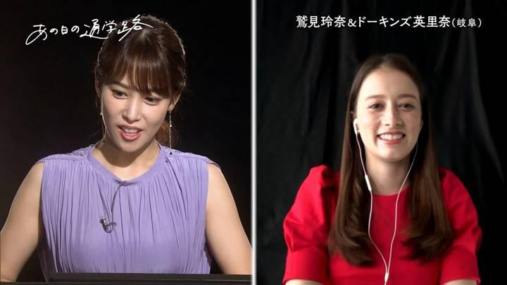 2020年08月24日鷲見玲奈の画像16枚目
