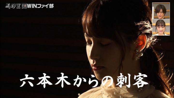 2020年09月05日鷲見玲奈の画像01枚目