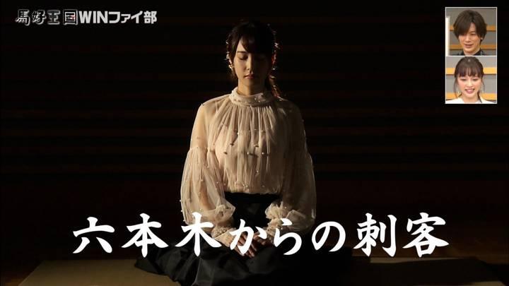 2020年09月05日鷲見玲奈の画像02枚目