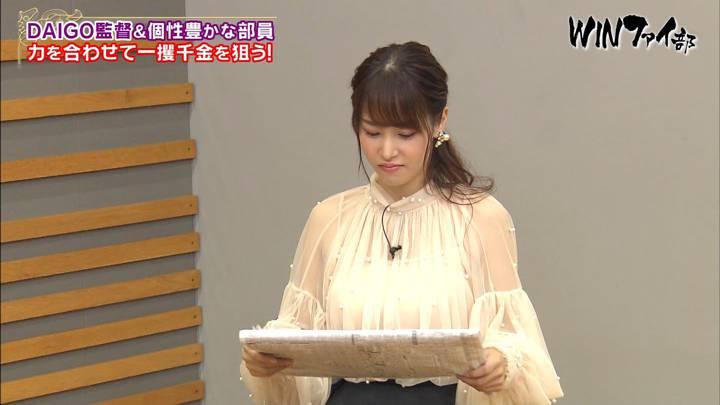 2020年09月05日鷲見玲奈の画像14枚目