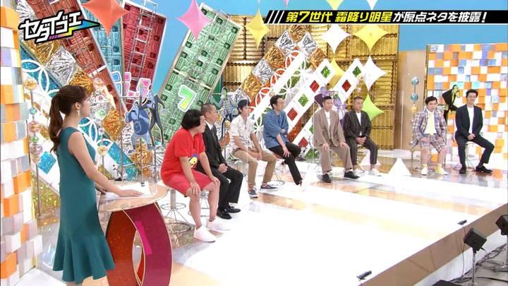 2020年09月12日鷲見玲奈の画像03枚目