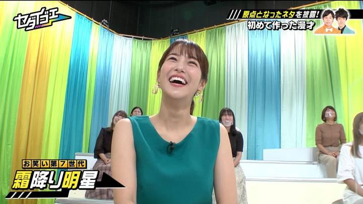 2020年09月12日鷲見玲奈の画像08枚目