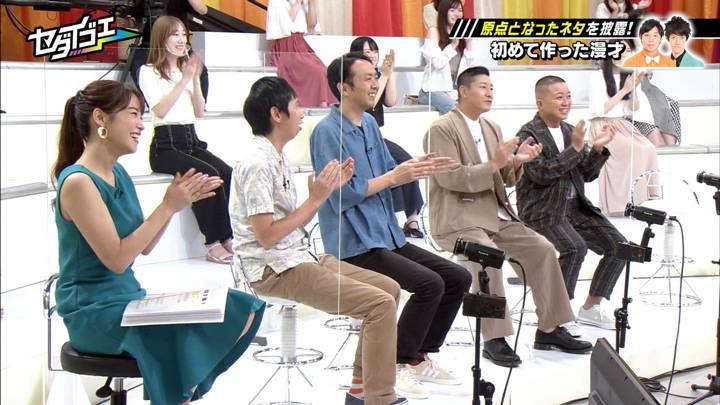 2020年09月12日鷲見玲奈の画像09枚目