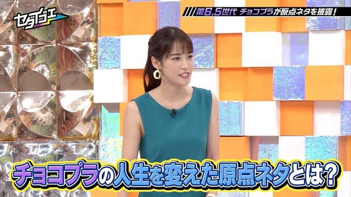 2020年09月12日鷲見玲奈の画像10枚目