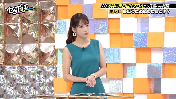 2020年09月12日鷲見玲奈の画像14枚目