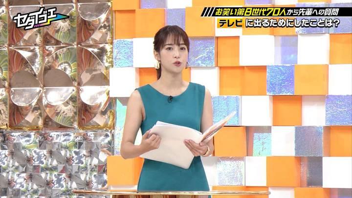 2020年09月12日鷲見玲奈の画像15枚目