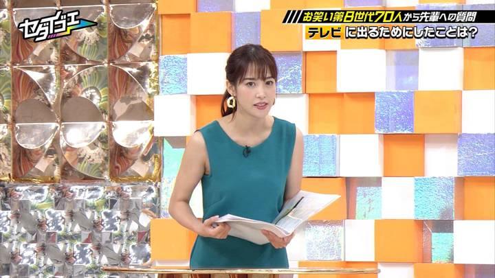 2020年09月12日鷲見玲奈の画像16枚目