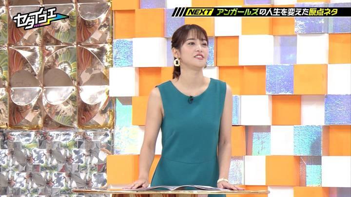 2020年09月12日鷲見玲奈の画像17枚目