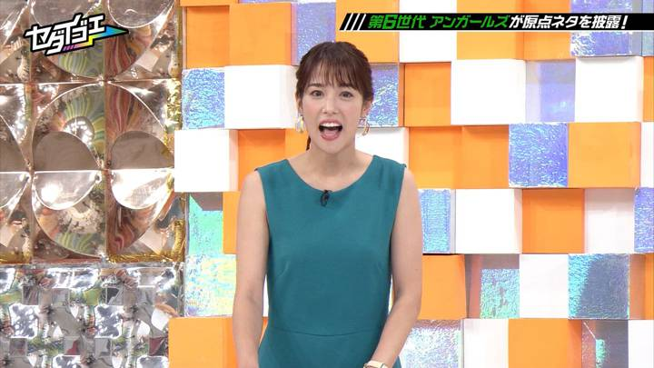 2020年09月12日鷲見玲奈の画像18枚目