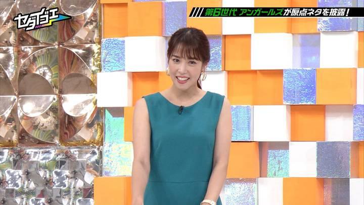 2020年09月12日鷲見玲奈の画像19枚目