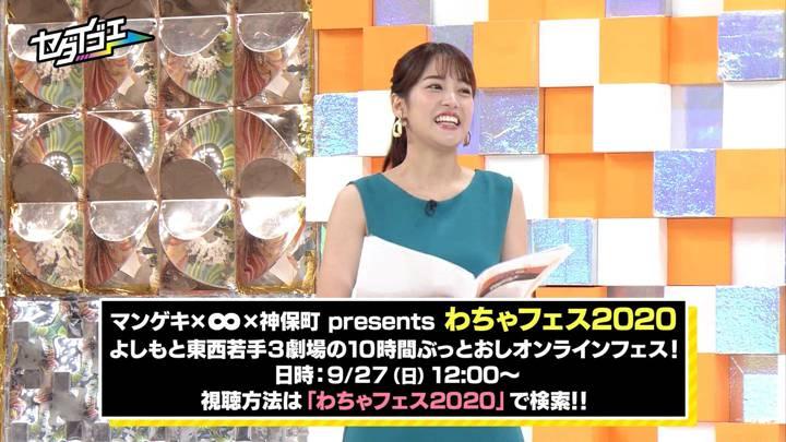 2020年09月12日鷲見玲奈の画像22枚目