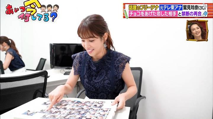 2020年09月16日鷲見玲奈の画像02枚目