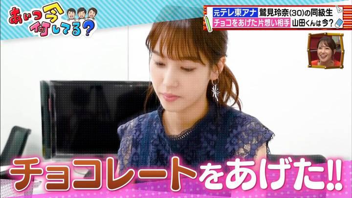 2020年09月16日鷲見玲奈の画像15枚目