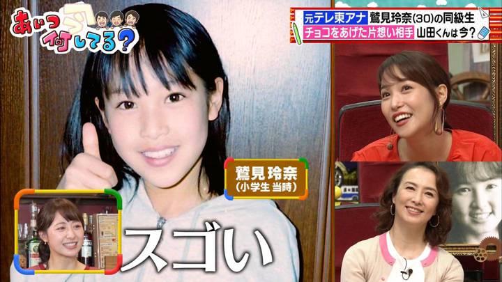 2020年09月16日鷲見玲奈の画像20枚目