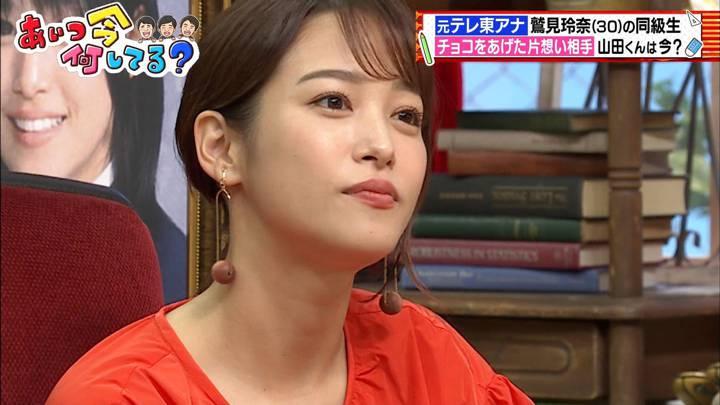 2020年09月16日鷲見玲奈の画像25枚目