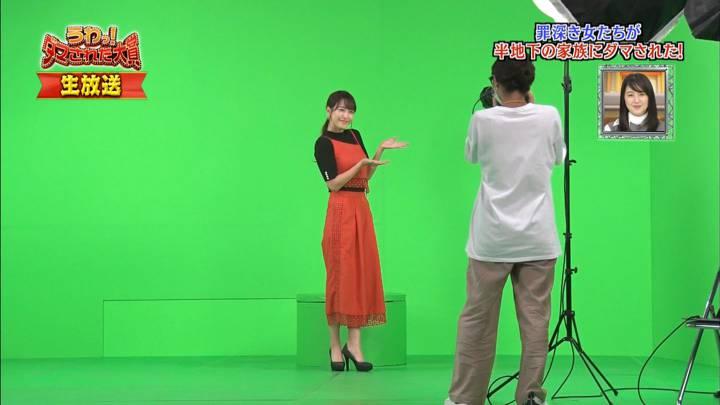2020年09月20日鷲見玲奈の画像04枚目