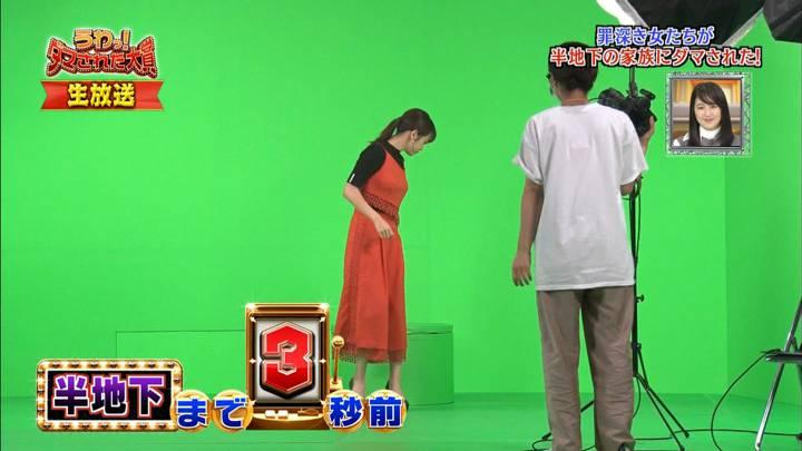 2020年09月20日鷲見玲奈の画像05枚目