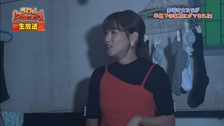 2020年09月20日鷲見玲奈の画像21枚目