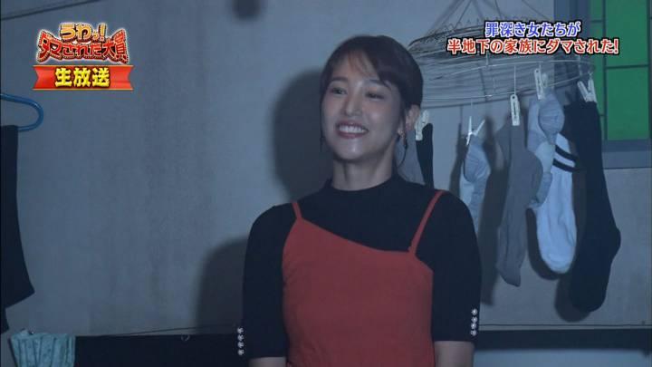 2020年09月20日鷲見玲奈の画像22枚目