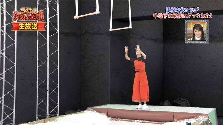 2020年09月20日鷲見玲奈の画像28枚目