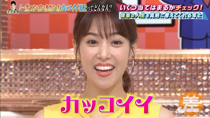 2020年10月06日鷲見玲奈の画像03枚目