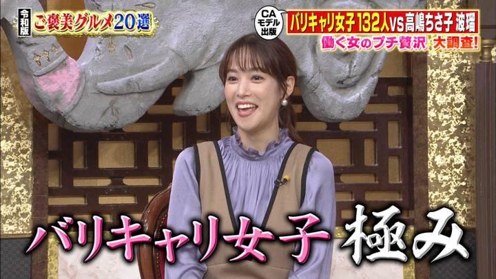 2020年10月14日鷲見玲奈の画像19枚目
