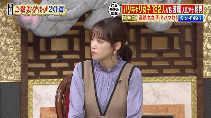 2020年10月14日鷲見玲奈の画像21枚目
