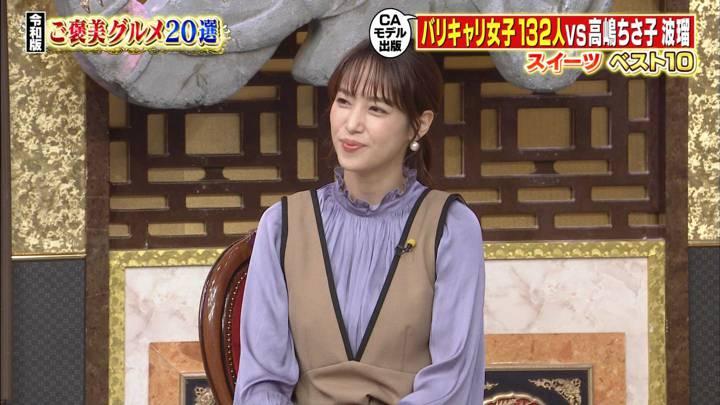 2020年10月14日鷲見玲奈の画像22枚目