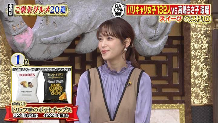 2020年10月14日鷲見玲奈の画像24枚目