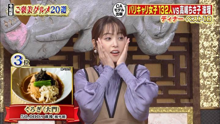 2020年10月14日鷲見玲奈の画像26枚目