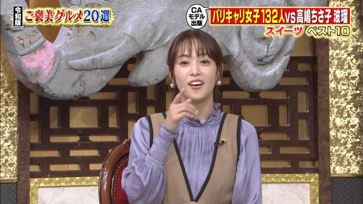 2020年10月14日鷲見玲奈の画像27枚目