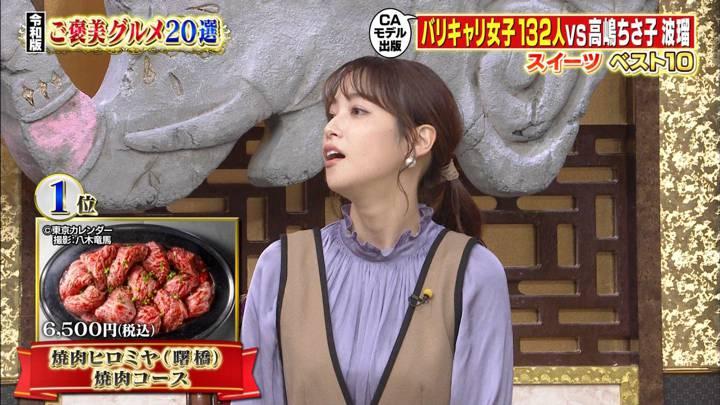 2020年10月14日鷲見玲奈の画像29枚目
