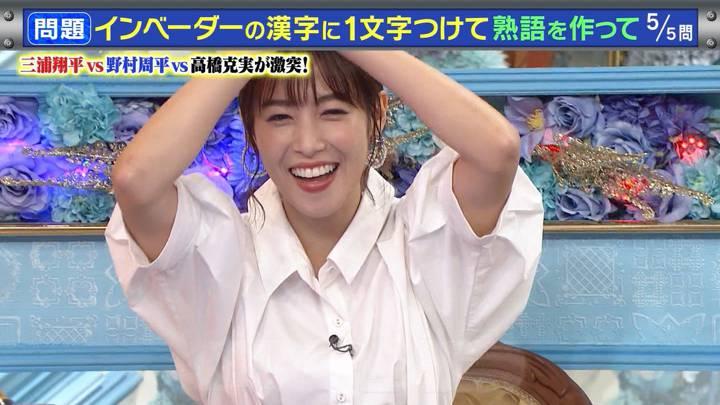 2020年10月20日鷲見玲奈の画像01枚目