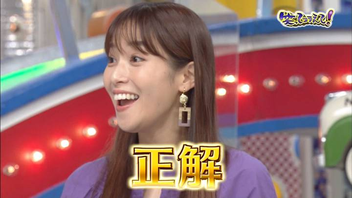 2020年10月21日鷲見玲奈の画像06枚目