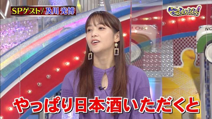 2020年10月21日鷲見玲奈の画像09枚目