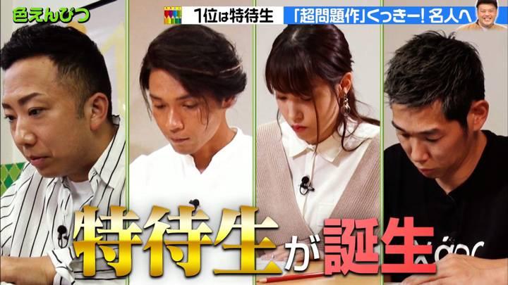2020年10月22日鷲見玲奈の画像02枚目