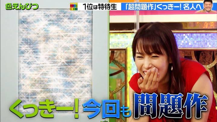 2020年10月22日鷲見玲奈の画像03枚目