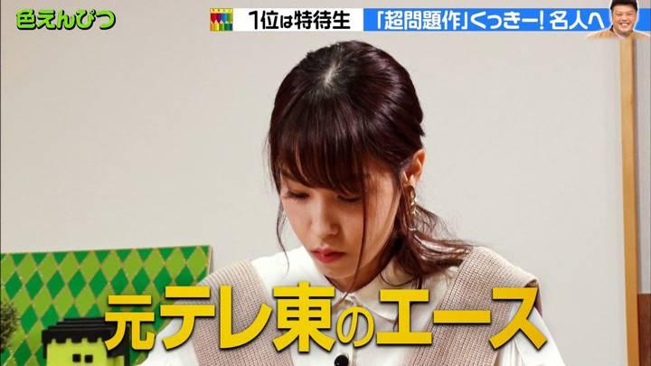 2020年10月22日鷲見玲奈の画像09枚目