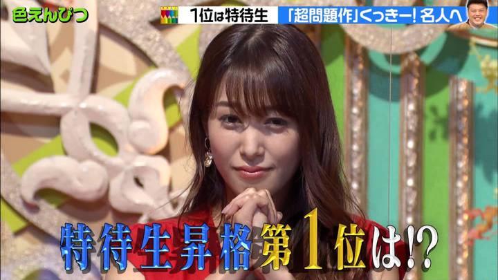 2020年10月22日鷲見玲奈の画像12枚目