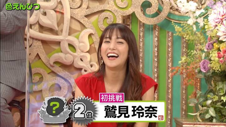 2020年10月22日鷲見玲奈の画像14枚目